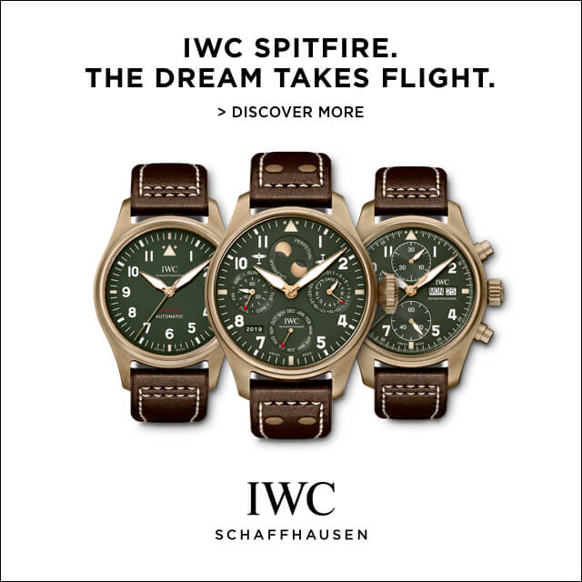 IWC Mobile Banner
